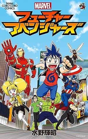 マーベル フューチャー・アベンジャーズ DVD