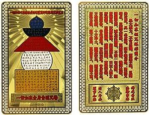 DMtse Chinese Feng Shui Tathagata Stupa Buddhist Amulet Card for Protection Safe and World Peace Talisman Card