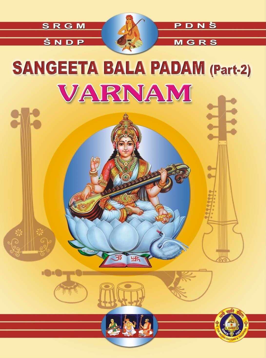 Buy Sangeeta Bala Padam - Varnam Part 2 Book Online at Low Prices in