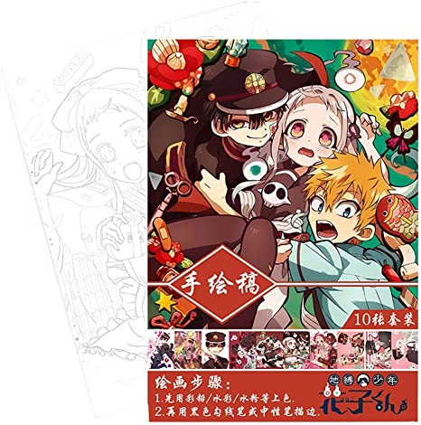Sweet Rro17 Anime Jibaku Shounen Hanako Kun Colouring Book For Adults Children Pop Manga Colouring Book Amazon De Kuche Haushalt