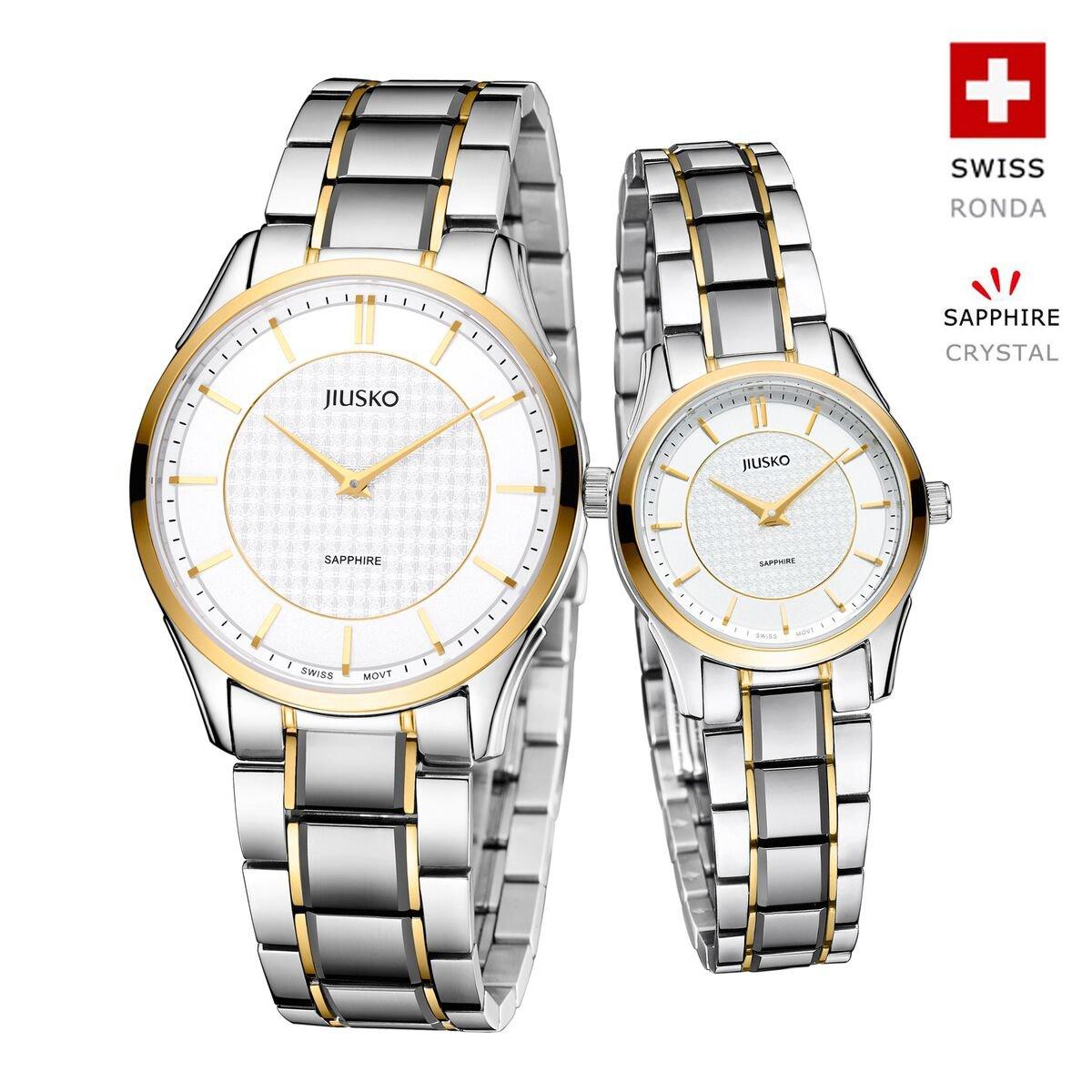 Jiusko Swiss - His Hers Couples Quartz Dress Wrist Watches - Two Tone - Sapphire - Tungsten - 325