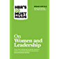 """HBR's 10 Must Reads on Women and Leadership (with bonus article """"Sheryl Sandberg: The HBR Interview"""") (HBR's 10 Must Reads)"""