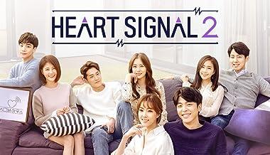 Amazon Com Heart Signal 2 Season 1