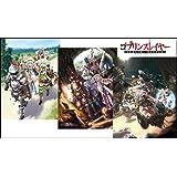 ゴブリンスレイヤー8 ドラマCD付き限定特装版 (GA文庫)