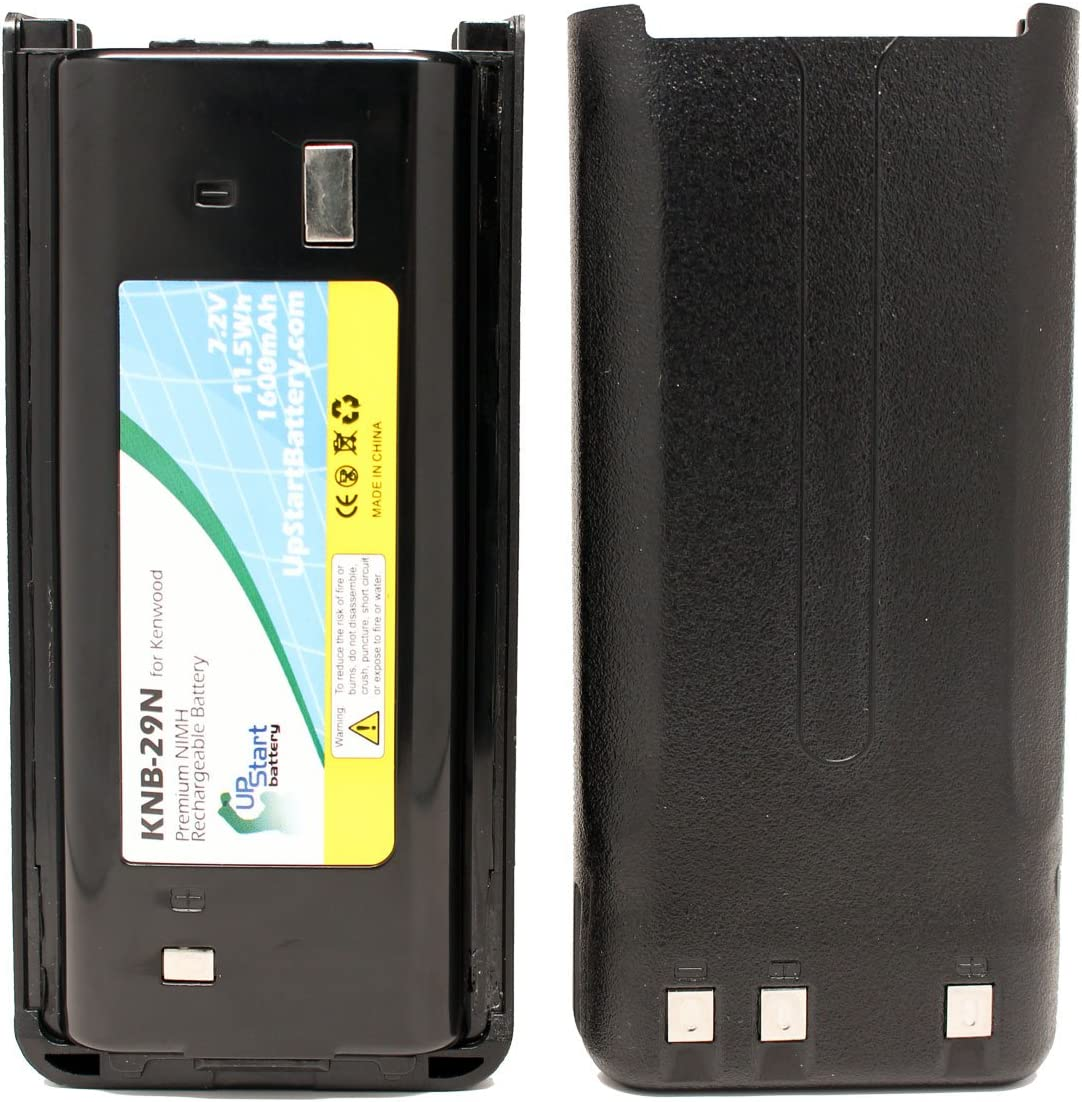 Charger Value Package with 2 pcs 1600mAh Battery for Kenwood TK-2202E TK-2206M