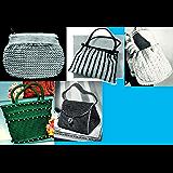 Vamos a Crochet bolsos ~ 5 bolsa de mano más patrones para Crochet