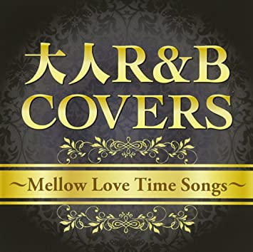 mellow love songs