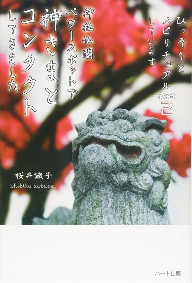 材料フルーツ野菜子犬マニ教 (文庫クセジュ)
