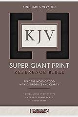 KJV Super Giant Print Bible Leather Bound