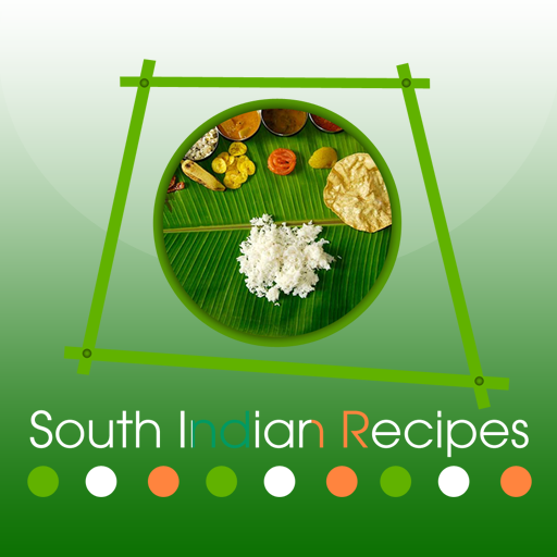 South Indian Recepies ()