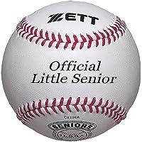 ZETT(ゼット) 少年野球 硬式 ボール (リトルシニア試合用・1ダース・12球入り) BB1115D