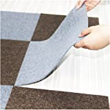 DIY Rug Splicing Joint Mat, LeHom Modern Area Rugs 8 Pieces, Thin Door Mats Indoor for Living Room, Kitchen, Could Be Home Office Large Area Rugs(4 Brown, 4Gray)