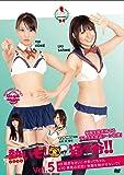 熱いぞ!猫ヶ谷!! Vol.5 [DVD]