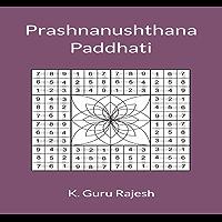 Prashnanushthana Paddhati (English Edition)