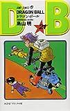 ドラゴンボール (巻21) (ジャンプ・コミックス)