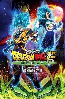 Amazoncom Dragon Ball Super Broly Super Saiyan 24inch X