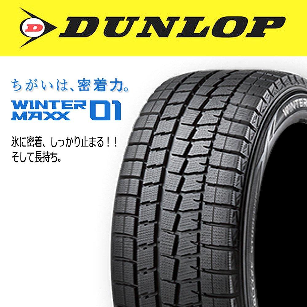 【 4本セット 】 165/55R15 DUNLOP(ダンロップ) WINTER MAXX WM01 スタッドレスタイヤ * 氷に密着!だから止まる。しかも長持ち! B01ISUE81U