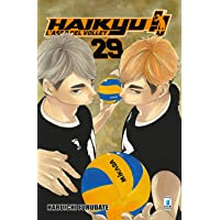 Haikyu!!: 29 (Target)