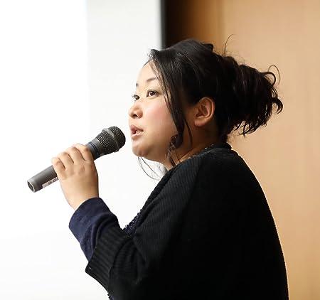 浅倉 ユキ
