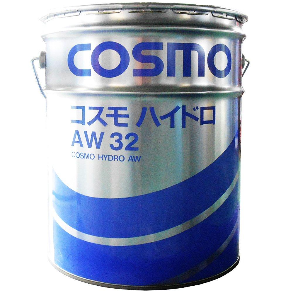【2缶セット】コスモ ハイドロ AW100 (ロングライフタイプ 耐摩耗性 油圧作動油) 20L缶 (事業者様限定) (2, ハイドロ 100) B07B2K92LC ハイドロ AW100 2  ハイドロ AW100