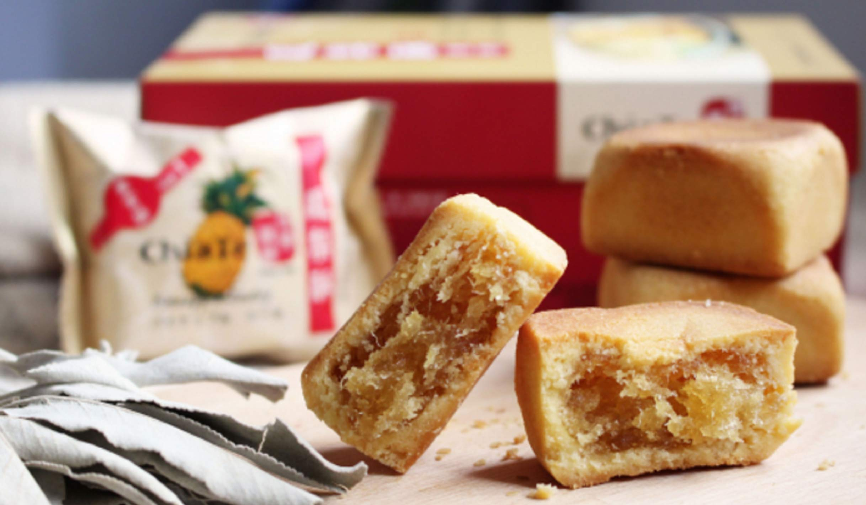 Chia Te Pineapple Cake Pastry 20 Pcs Box