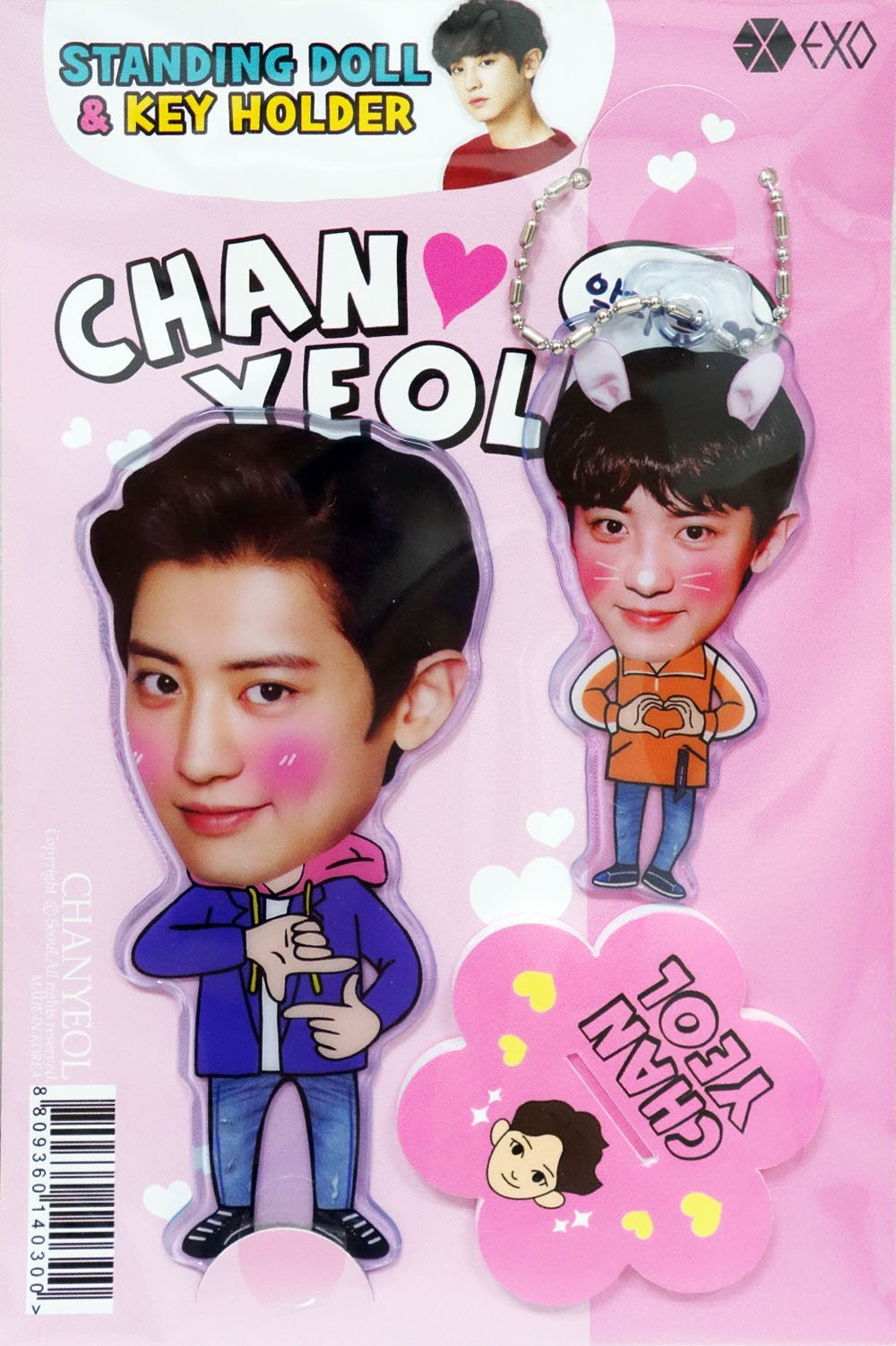 EXO CHANYEOL - STANDING DOLL & KEY HOLDER SET