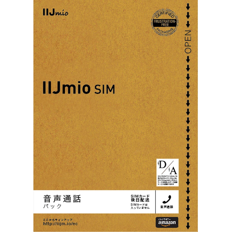 IIJmio みおふぉん SIMカード 音声通話パック ( 月額料金400円×12ヵ月間割引!キャンペーン実施中 ) FFP