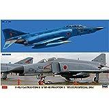 ハセガワ 1/72 航空自衛隊 F-4EJ改 スーパーファントム & RF-4E ファントム2 百里スペシャル 2016 プラモデル 02244