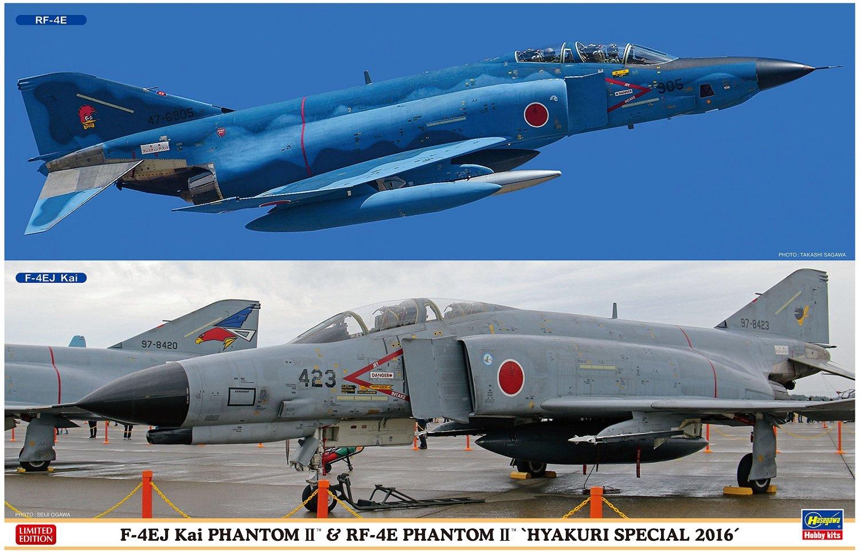 Hasegawa ha2244 1: 72 F-4ej und und und rf-4e Phantom II Hyakuri Special 5.120,6 cm Combo Kit b713ef