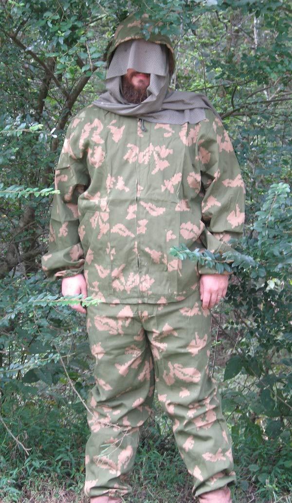USSR Traje de Combate de Las Fuerzas Especiales KLMK KZM-P Berezka ...