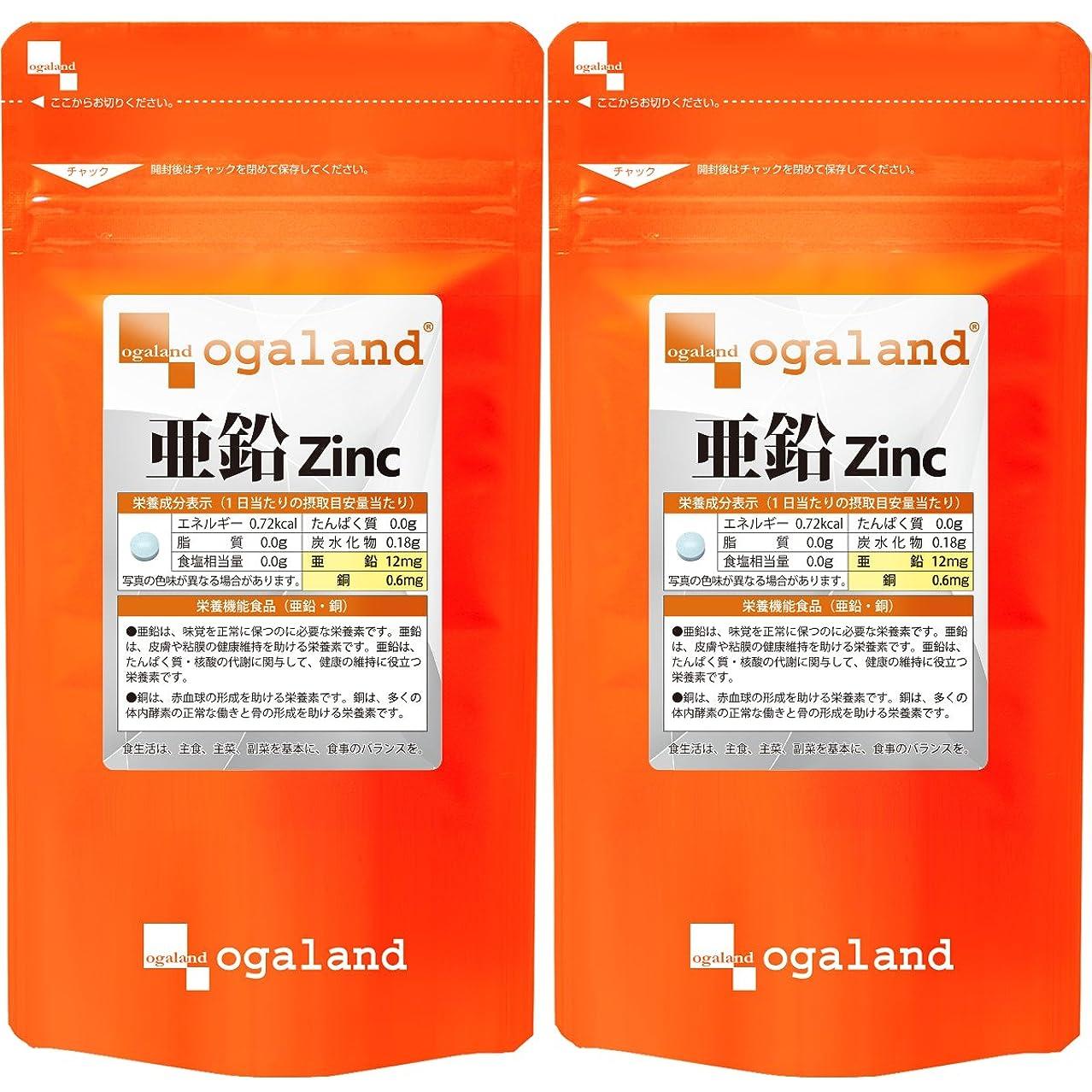 オリエンテーション膨らみ勃起日本薬健 25種の純国産野菜 乳酸菌×酵素 60包