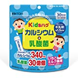 井藤漢方製薬 キッズハグ カルシウム&乳酸菌 2g×30袋