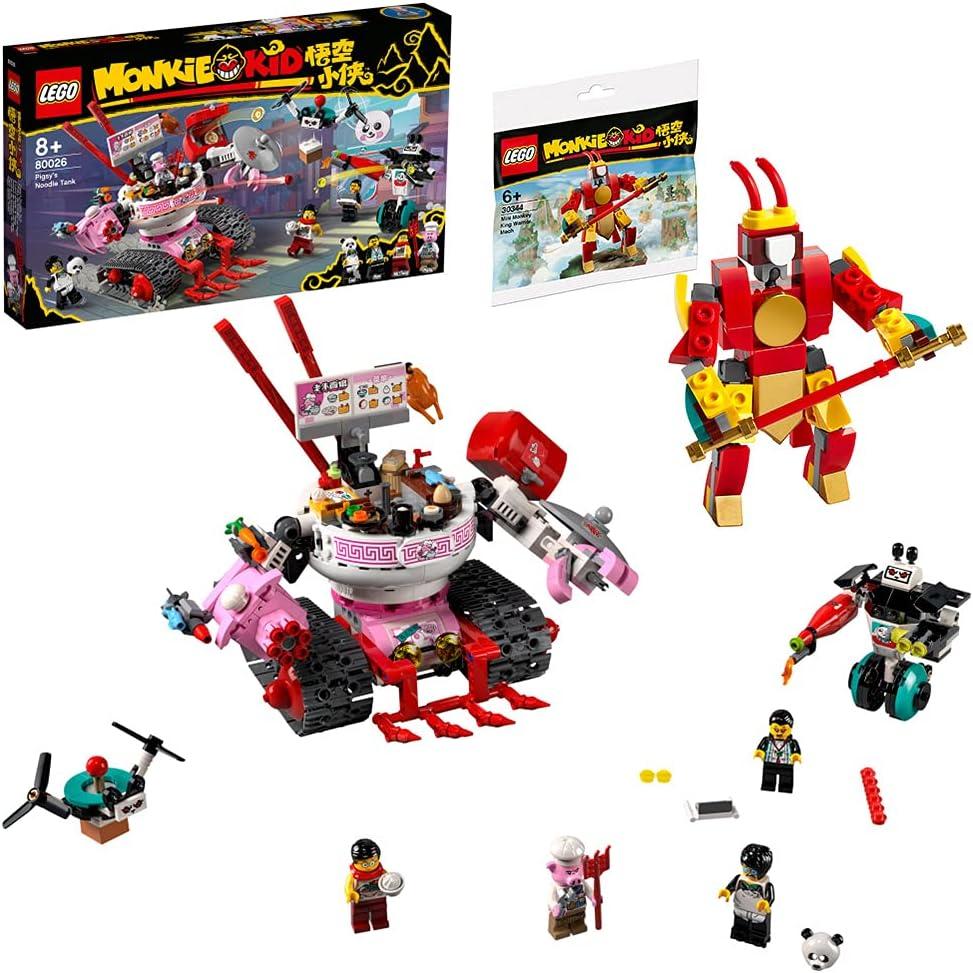 【メーカー特典】レゴ(LEGO) モンキーキッド ピグシーのラーメンタンク 80026 + モンキーキッドミニセット 付き