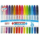 ゼブラ 水性ペン 紙用マッキー 極細 15色 WYTS5-15C
