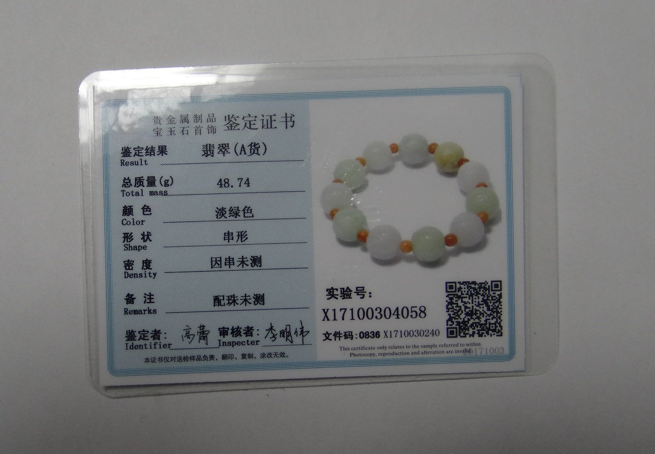 0.6 China Certified Nature Hisui Jadeite Jade Lucky Lotus Hand Carved Bangle Bracelets