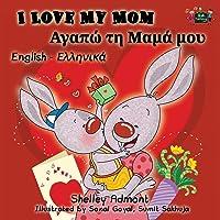 Amazon Best Sellers: Best Children's ESL Books