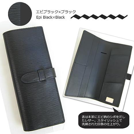 reputable site f7e78 d694a Amazon   日本製 牛革製 「超」整理手帳カバー(エピブラック ...