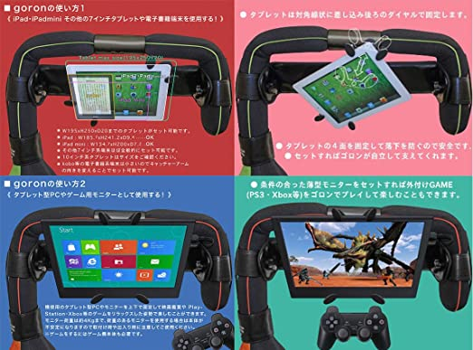 amazon co jp タブレット対応多機能クッション goron 1st ゴロン