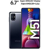 Samsung Galaxy M51 Dual SIM Black 8GB RAM 128GB 4G LTE