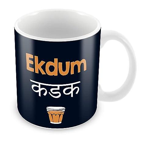 Tuelip Ekdum Kadak Printed Mug for Tea and Coffee 350 Ml Ceramic Marathi  Calligraphy Printed Mug