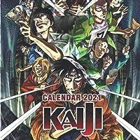 Kaiji: 12-month Calendar 2021 - 8.5''x8.5'' - Anime Calendar
