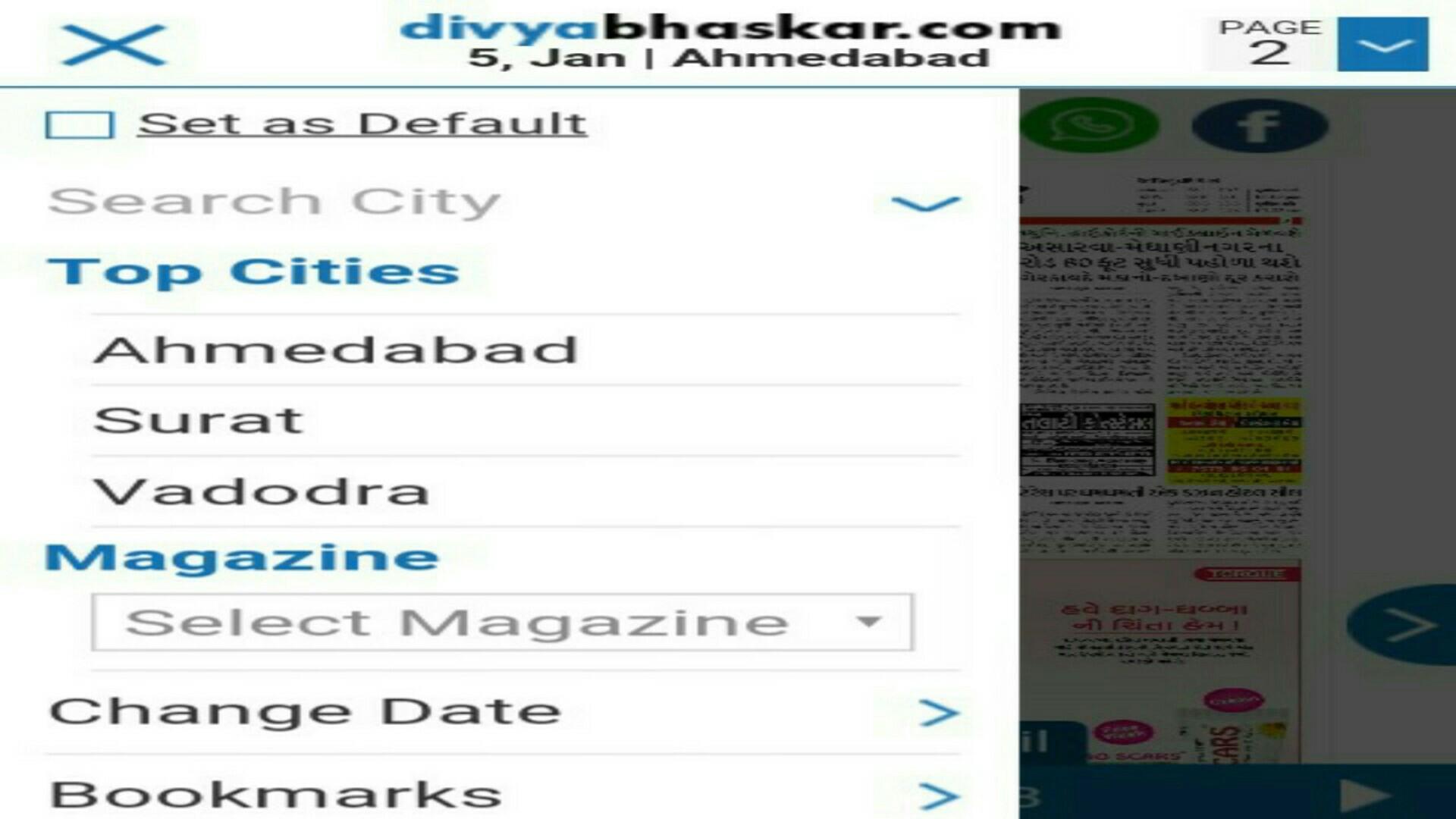 divya bhaskar dating site