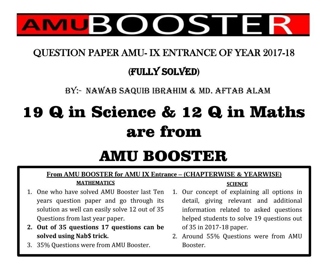 amu booster paper for amu 9th entrance chapter wise multicolour