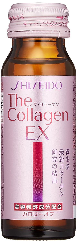 ザコラーゲン EX < ドリンク > V 10本 50mLX10本 B00NOILO00 ドリンク10本