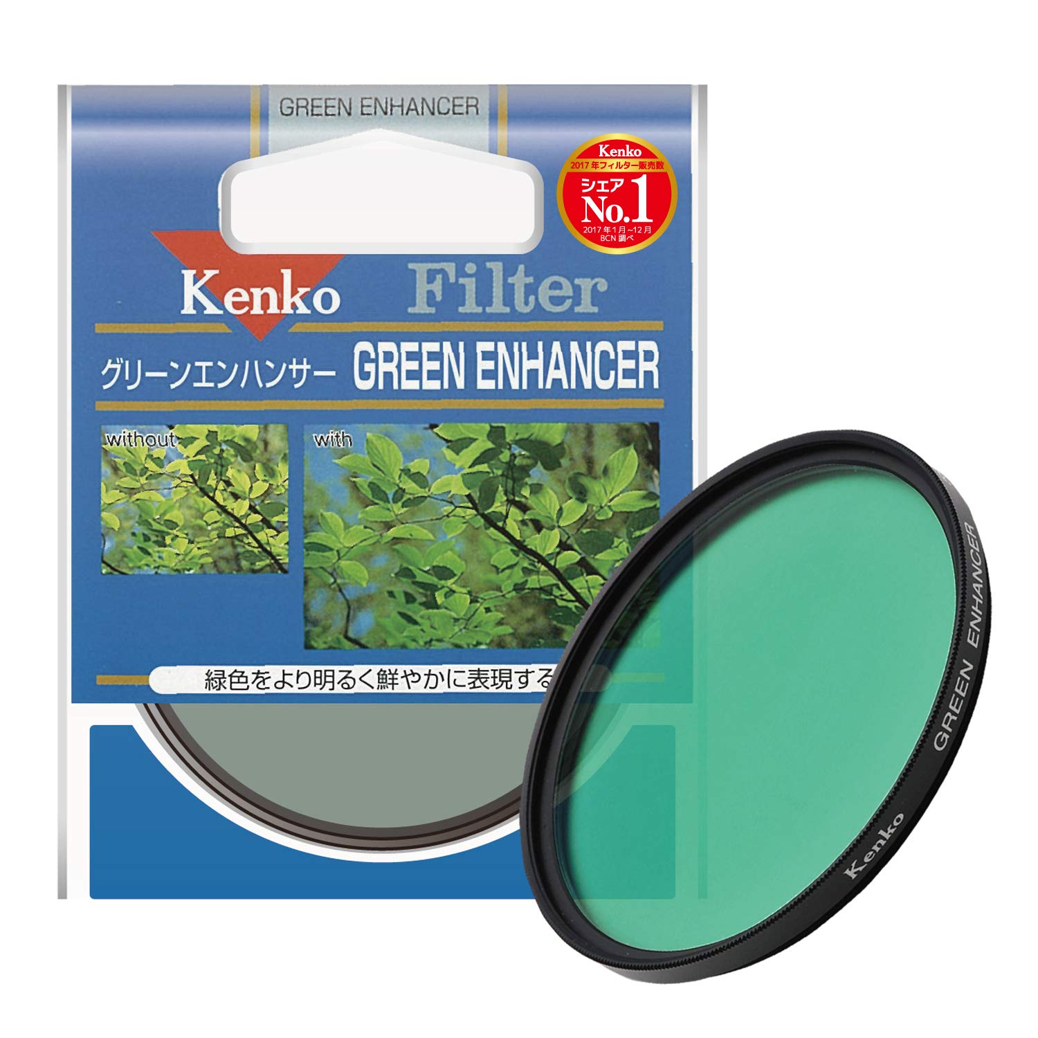 Kenko 82mm Green Enhancer Camera Lens Filters by Kenko