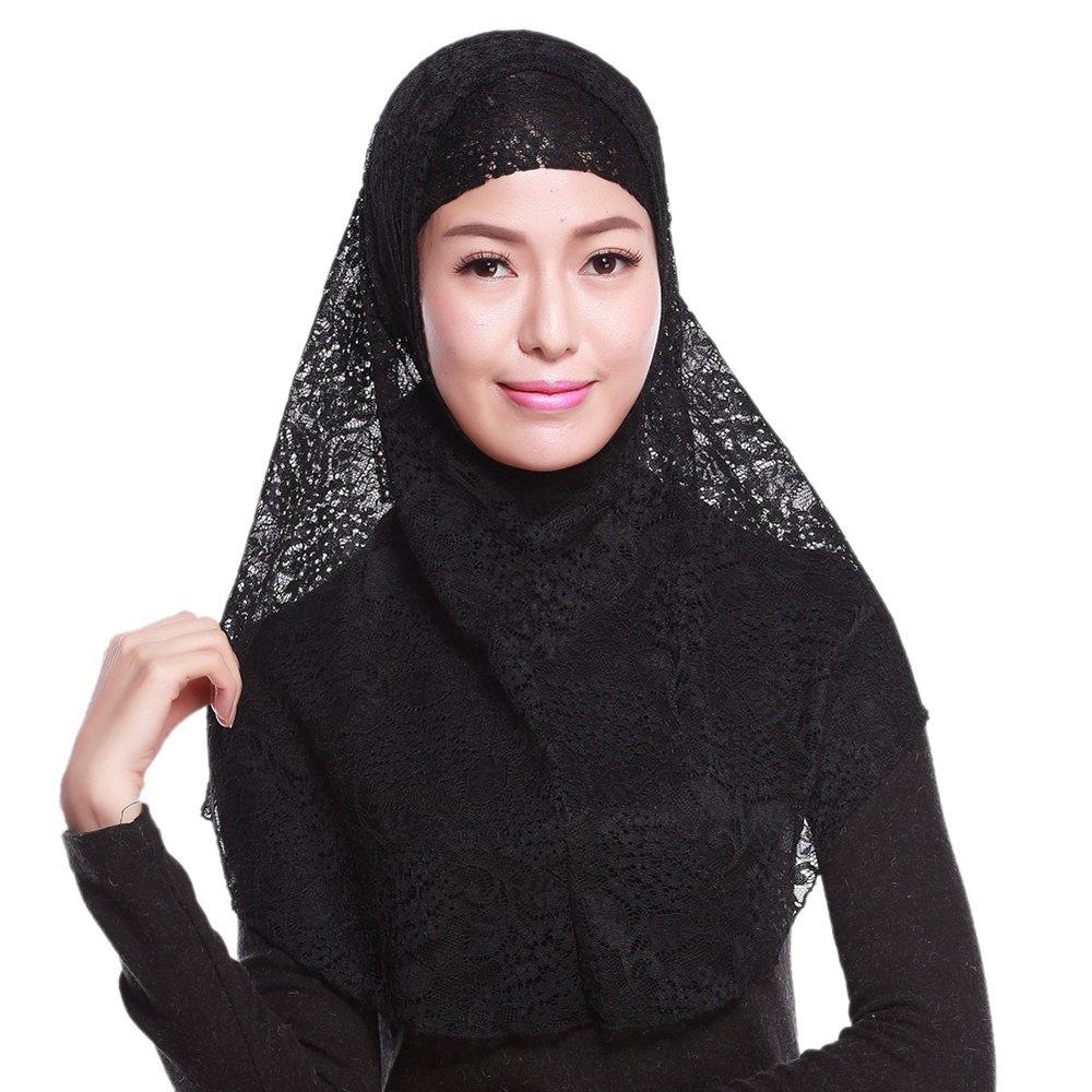Shuohu Women's Lace Muslim...