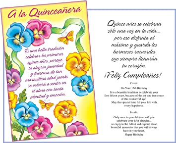 Amazon.com: Prime Greetings A La Quinceanera. Es Una Bella ...