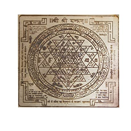 Divya Mantra Sri Chakra Sacred Hindu Geometry Yantram Ancient Vedic Tantra  Scriptures Sree Shri Yantra for Vastu, Pooja, Meditation, Prayer, Temple,