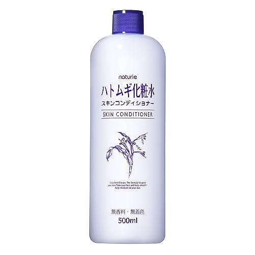 ナチュリエ スキンコンディショナー(ハトムギ化粧水)