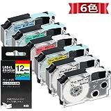 互換 ネームランド テープ カートリッジ 12mm カシオ 透明 Casio Name Land XR-12X XR-12WE XR-12RD XR-12BU XR-12YW XR-12GN 黒文字 白赤黄青緑 強粘着 6色の1セット ASprinte